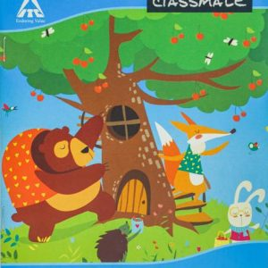 Classmate Notebook Single Line Ruling, 20 Pages