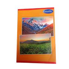 Buy Saathi Crown 164 pages unruled notebook