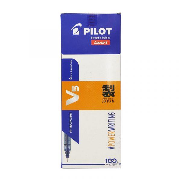 pilot luxor hitechpoint v5 0.5 wholesale pack authorized distributors wholesaler renaissance bulk order shop buy online supplier best lowest price dealers in kerala south india stockist